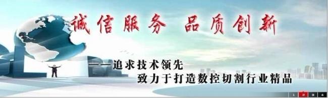 shukong切割机多少qianyu这些因素息息xiang关!